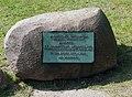 Gedenkstein Am Gemeindepark 24 (Lankw) Sozialer Wohnungsbau.jpg