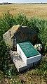 Gedenkteken, Hemmerkooi, Texel (1).jpg