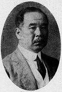 Genyoku Kuwaki.jpg