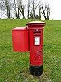 George VI post box - geograph.org.uk - 1179165.jpg