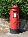 George VI postbox, Aberdovey - geograph.org.uk - 1384037.jpg