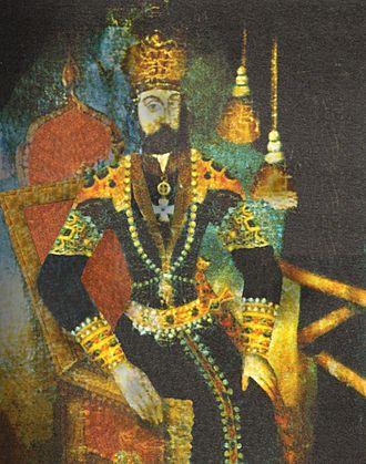 George XI of Kartli - Image: George XI of Kartli repaired