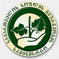 Georgia Ministry of Agriculture logo.jpg