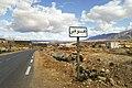 Ghoufi - Batna غوفي - باتنة - panoramio - habib kaki (10).jpg