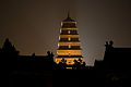 Giant Wild Goose Pagoda, Xi'an, China - 004.jpg