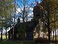 Girelės (Puščios) sentikių cerkvė - panoramio.jpg