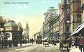 Glasgow Cross looking West postcard 1900s.jpg