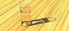 222px-Glass_-_Nicolas_P._Rougier.jpg