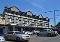 Glen Innes Kwong Sing Building 001.JPG