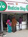 Global Health Ethiopia .jpg