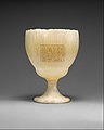 Goblet Inscribed with the Names of King Amenhotep IV and Queen Nefertiti MET DT11826.jpg