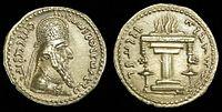 Gold-Münze Ardaschir I Sassaniden.jpg