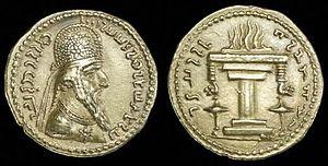 Pahlavi scripts - Image: Gold Münze Ardaschir I Sassaniden