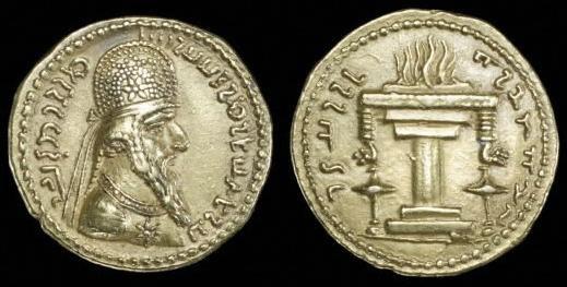 Gold-Münze Ardaschir I Sassaniden