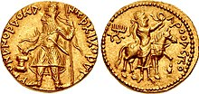 Gold coin of Kanishka I.jpg