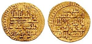 Al-Qa'im bi-Amr Allah - Gold dinar of Al-Qa'im