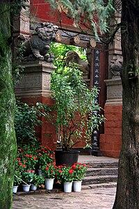 Golden Temple Park