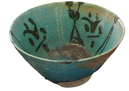 Gorgan ceramic.JPG
