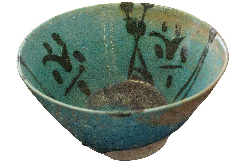 Gorgan ceramic