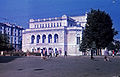 Gorky City. Drama theatre on Sverdlov Street.jpg