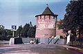 Gorky City. Kladovaya Tower of Nizhny Novgorod Kremlin.jpg