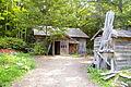 Goro's First House.JPG