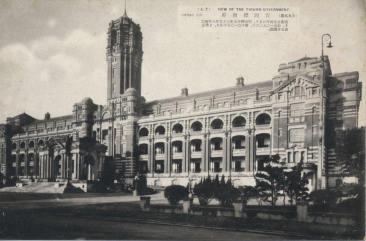 圖:台灣總督府