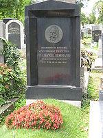 Почтовая карточка Википедия Могила Эммануила Германа отца почтовой карточки появившейся в Вене в 1869 году