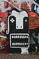 Graffiti in Shoreditch, London - IMG 9353 (13820931573).jpg