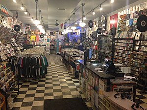 Gramaphone Records - interior of the store