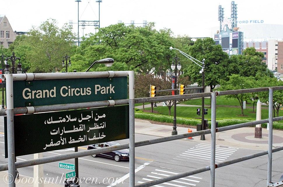 Grand Circus Park English and Arabic sign