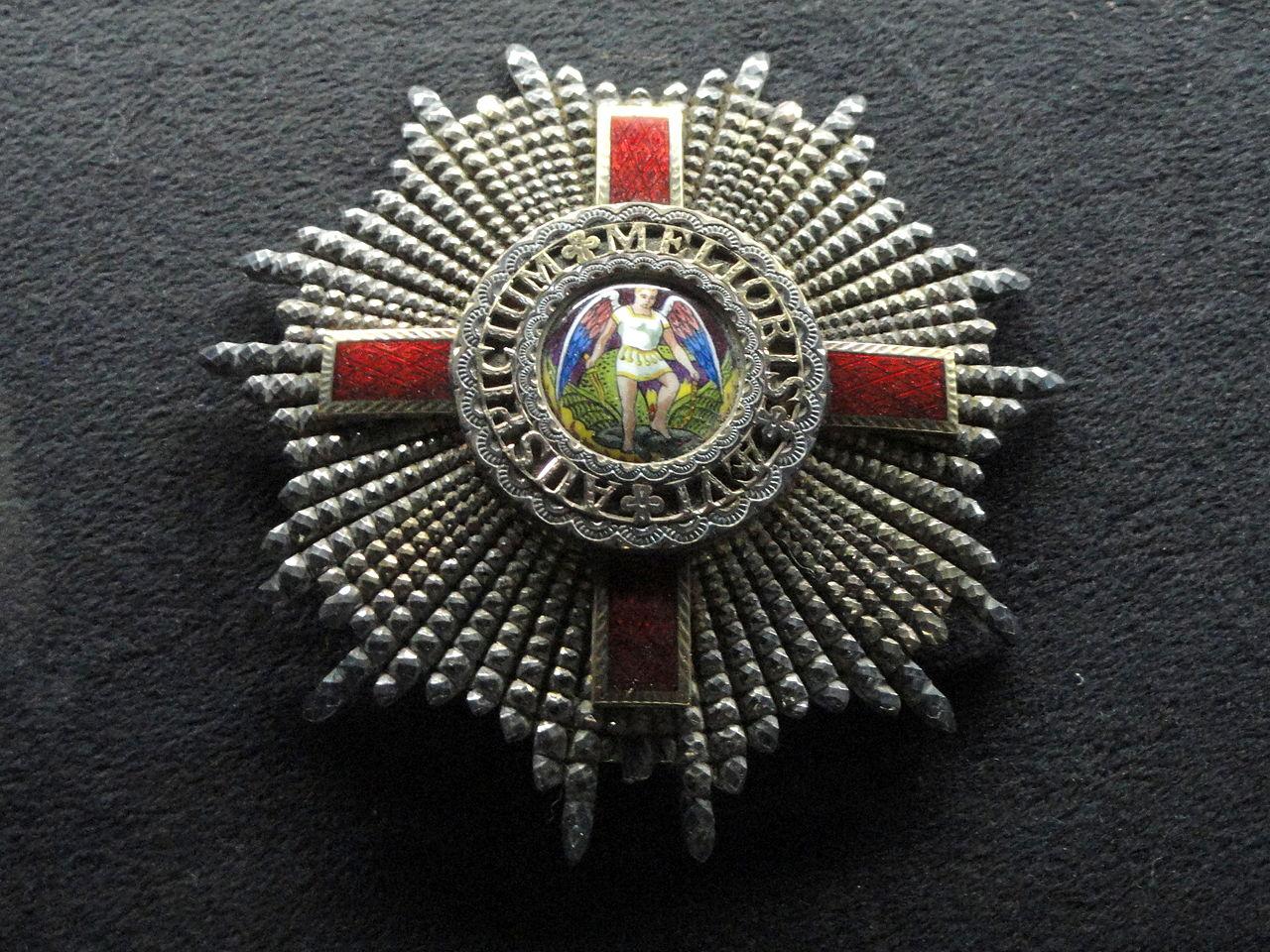 Grand Cross of the Order of St Michael and St George (Great Britain) - Memorial JK - Brasilia - DSC00425.JPG