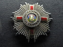 Grand Cross of the Order of St Michael and St George (Great Britain) - Memorial JK - Brasilia - DSC00425.JPG