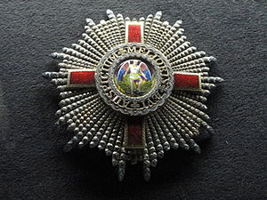Order of St Michael and St George - Star of a Knight or Dame Grand Cross