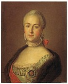 Grand Duchess Catherine Alexeevna by anonymous after Rotari (18th c, Russian museum).jpg