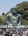 Great Buddha at Kōtoku-in 20190421 1.jpg