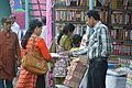 Greater Behala Book Fair - Calcutta Blind School Grounds - Kolkata 2015-12-12 7895.JPG