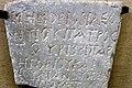 Greek inscription from Beit Shearim.jpg