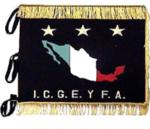 Guión de Instalaciones del Ejército y Fuerza Aérea Mexicanos.png