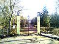 Gyürky-Solymossy Castle Park, Kisterenye 4.jpg