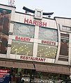 HARISH BAKERY.jpg