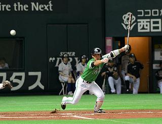 Kenta Imamiya Japanese baseball player