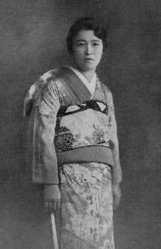 Prince Yasuhiko Asaka - Image: HIH Princess Asaka Kikuko