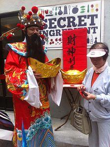 HK 上環 Sheung Wan 差館上街 Upper Station Street Money God 金元寶 Feb-2012.jpg