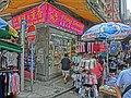 HK 灣仔街市 Wan Chai Market 太原街 Tai Yuen Street aroma shop Apr-2014.JPG