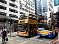 HK 灣仔 Wan Chai 菲林明道 Fleming Road 駱克道 Lockhart Road buses October 2019 SS2 28.jpg
