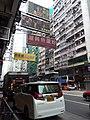 HK 灣仔 Wan Chai 軒尼斯道 Hennessy Road January 2019 SSG 06.jpg