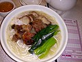 HK 西環 Sai Wan 富臨酒家 Foo Lum Restaurant food roasted chinese BBQ meat rice noodle n choi sum vegetable Nov 2016 Lnv3.jpg