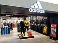 HK 鑽石山 Diamond Hill 荷里活廣場 Plaza Hollywood 商場 mall shop Adidas clothing December 2020 SS2 14.jpg