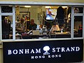 HK Central 39-43 Hollywood Road shop Bonham Strand Hong Kong Tailors up-stairs flat window Jan-2016 DSC.JPG